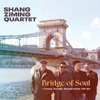 Shang Ziming Quartet